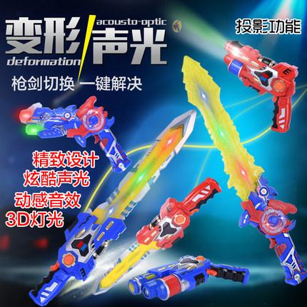 henes  Đồ chơi phát sáng  Đồ chơi trẻ em súng điện biến dạng thanh kiếm đồ chơi cậu bé lấy vũ khí bé
