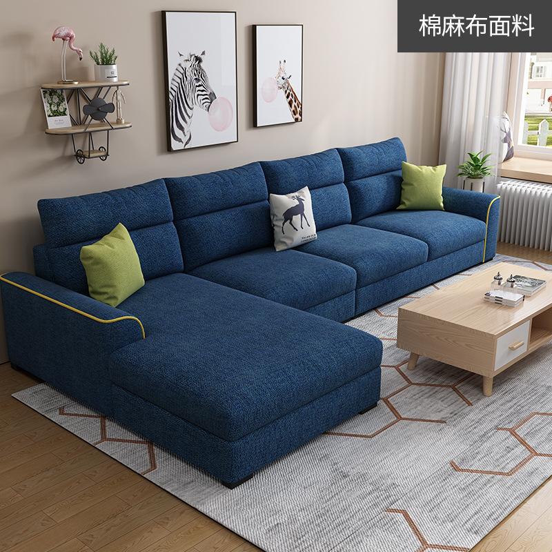 Ougess - nội thất ghế sofa Tối giản hiện đại kết hợp sofa vải cho phòng khách căn hộ nhỏ