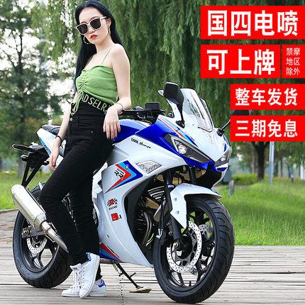 Kun Ling xe môtô / xe máy Ninja 400cc nhỏ mới có thể mang nhãn hiệu xe máy thể thao V6 Guosi EFI xe