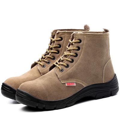 Giày cách điện Giày bảo hiểm lao động cao cấp bảo vệ an toàn giày cách điện 6KV giày mũi thép chống