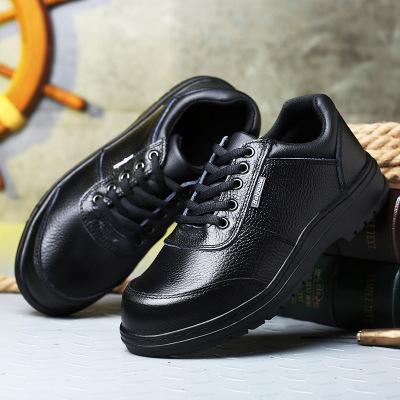 Giày bảo vệ chống va đập và chịu áp lực tốt .