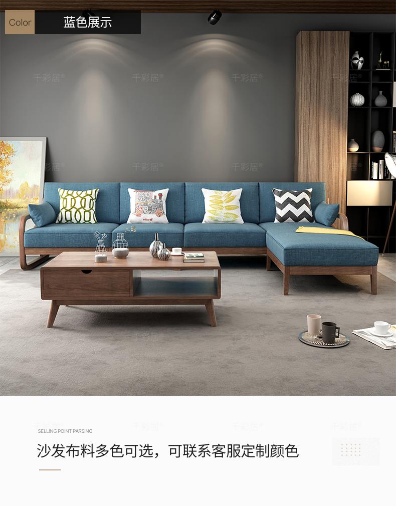 Ghế sofa đậu gỗ đặc biệt... gia đình nhỏ... tân trang... vải đặc Trung Hoa sofa ghép lại đồ đạc phòn