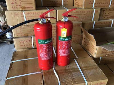 MINAN Bình chữa cháy Nhà máy trực tiếp chữa cháy chữa cháy hộ gia đình bột khô cầm tay 1kg xe hơi vớ