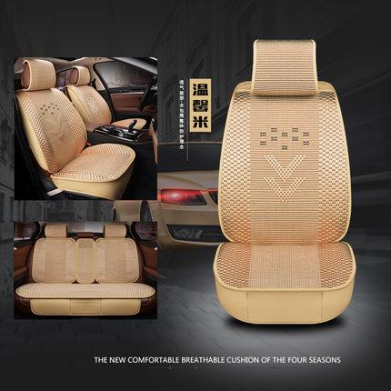 Hai Yao Era - Bộ bọc ghế xe hơi dệt Lụa với thiết kế sang trọng