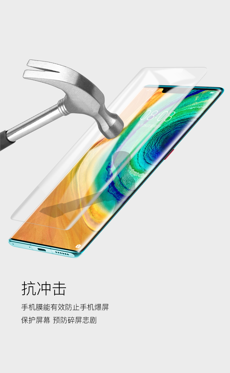 Presley Huawei Mate30pro phim cường lực toàn màn hình điện thoại .