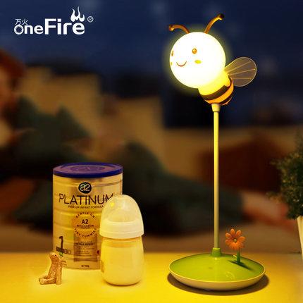 ONEFIRE  Đèn tường  Sáng tạo điều khiển từ xa ánh sáng ban đêm phòng ngủ đầu giường giam cầm bé cho