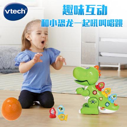 Rôbôt đồ chơi khủng long nhỏ VTech hát và nhảy lập trình cho bé .
