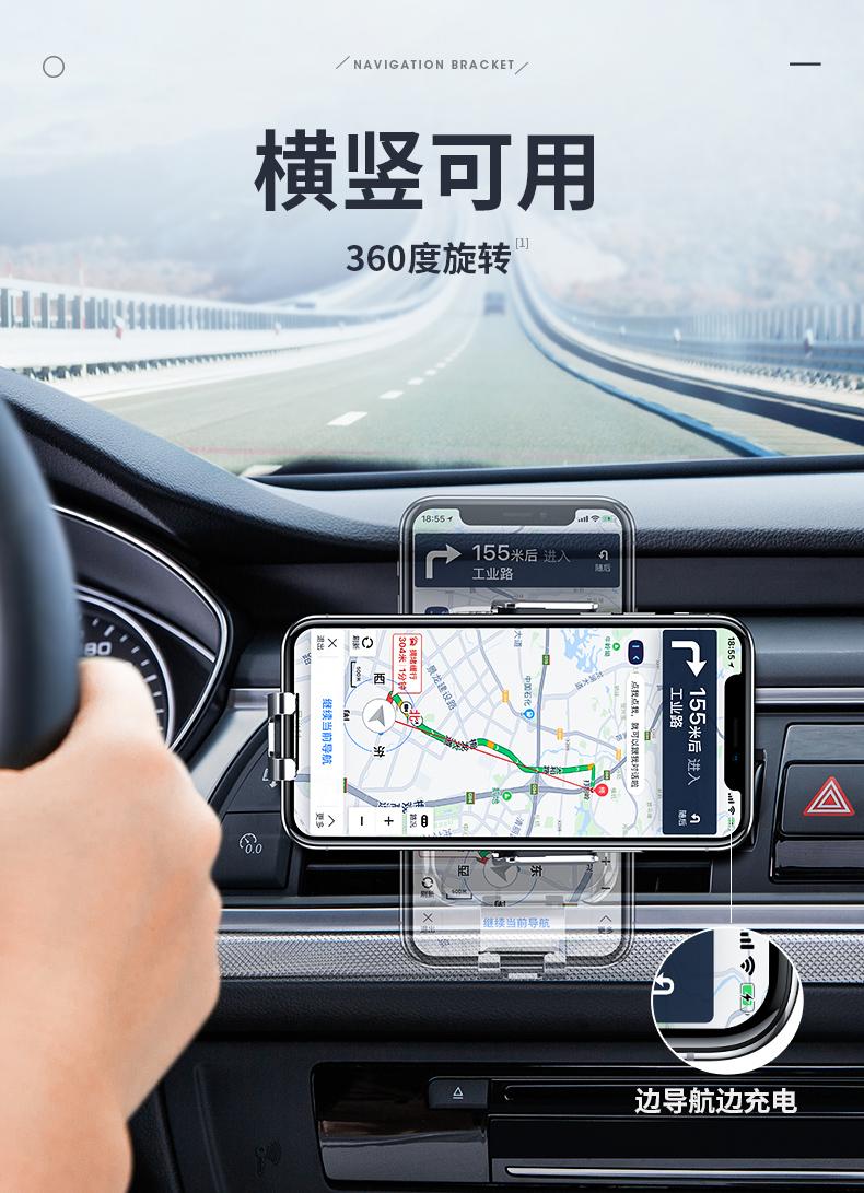 Bộ sạc điện thoại không dây thông minh cho xe hơi .