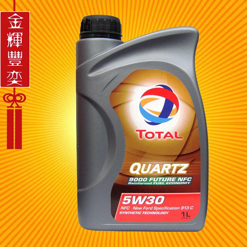 Total Motor Oil France nhập khẩu Gallop 9000 Dầu nhớt ô tô tổng hợp hoàn toàn 5W-30 1L