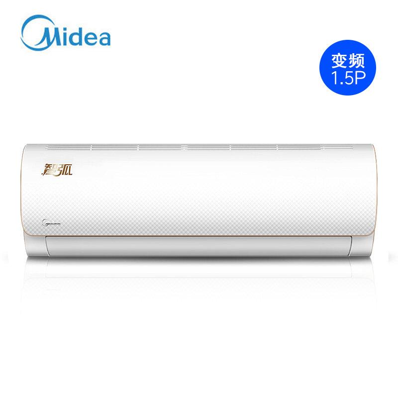 Midea Máy điều hoà Midea Arc One biến tần 1.5P sưởi ấm và làm mát điều hòa không khí gia đình treo t