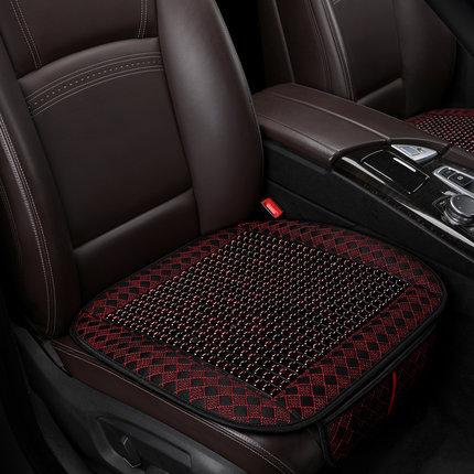 Hai Yao Era - Đệm Lót bằng Gỗ hạt giúp ghế ngồi xe hơi thoáng khí