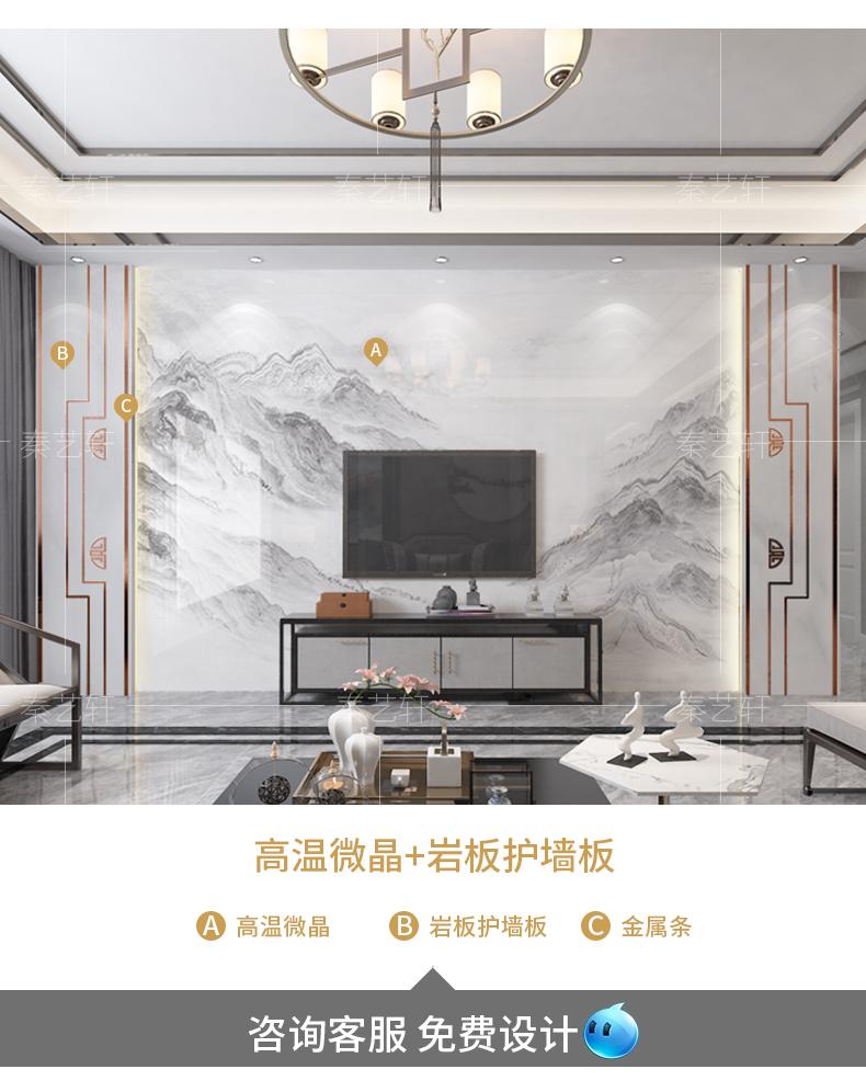 Vừa có bức tường nền của Trung Quốc Đồ Đá Đá Đá Đá Đá Đá Đá Đá tinh thể và tấm màn bảo vệ bức tường