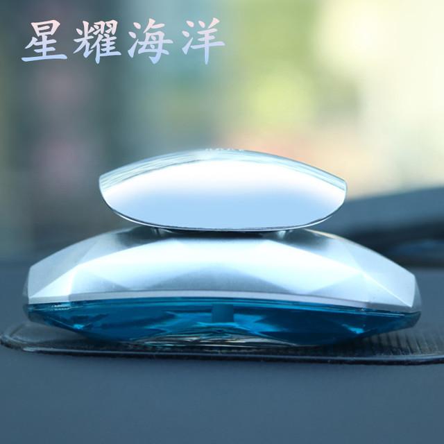 nước hoa Meizu xe nước hoa chỗ ngồi xe trang trí nội thất xe quyến rũ nước hoa xe hơi