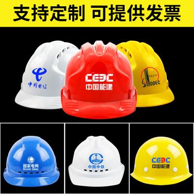 DUNSHOU Nón bảo hộ Nhà máy mũ cứng bán hàng trực tiếp trang web xây dựng thông gió quốc gia tiêu chu