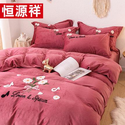 Hengyuanxiang Bộ drap giường  mùa đông dày ấm pha lê nhung bốn mảnh nhung san hô chăn quilt flannel