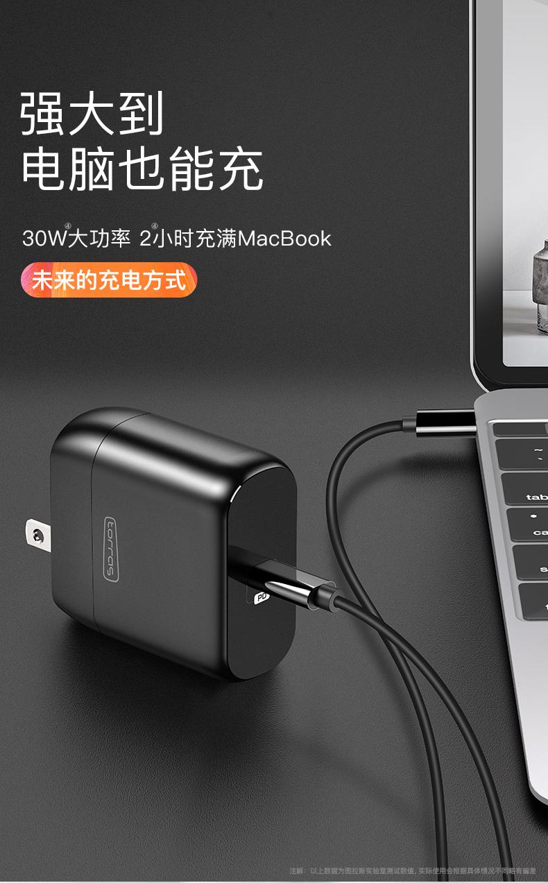 Turas Apple 11PD Sạc nhanh Đầu sạc 18W .
