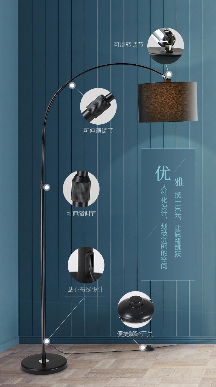 Đèn âm đất Ánh sáng Opp Phòng khách cho màn hình nền Bắc Âu Phòng khách sáng tạo tạo ra một loại đèn