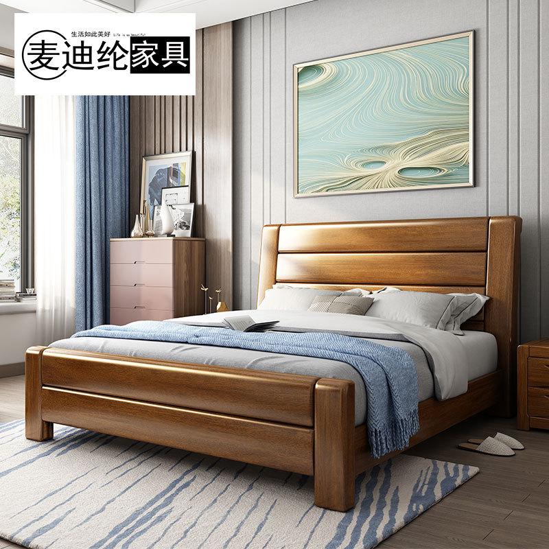 Madison - Nội thất phòng ngủ Bộ giường bằng gỗ óc chó cỡ 1,5 mét 1,8
