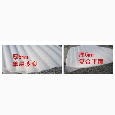 PX Mút xốp Bọt EPE dày 5MM / Màng xốp EPE / rộng 50 cm * dài 50m / màng chống sốc / màng bảo vệ