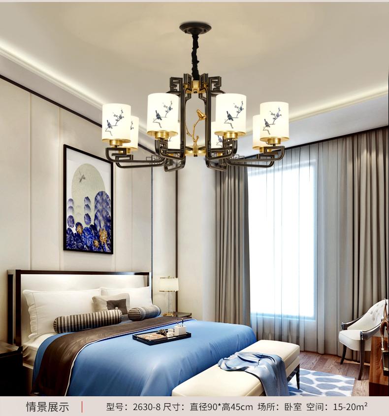 thuỷ tinh Phong cách mới Trung Hoa cây đèn chùm ánh sáng sang trọng Trung Hoa phong cách đôi ca cửa