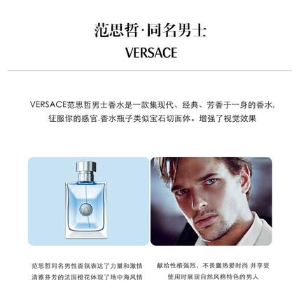 Versace nước hoa  Nhập khẩu Versace Versace cổ điển nam eau de nước hoa EDT50100ml tươi tự nhiên kéo