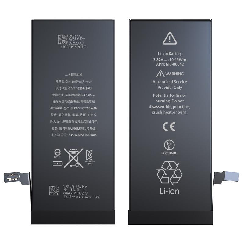 PHONEMALL Pin điện thoại Thích hợp cho 5/6/7/8 / X toàn bộ pin Apple điện thoại di động iPhone6splus