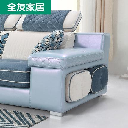 QuanU  Ghế Sofa Tất cả bạn bè Trang chủ Da Vải Sofa Đơn giản hiện đại Châu Âu Sofa Phòng khách Lắp r