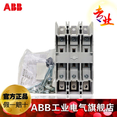 ABB bản gốc 185A AC contactor AX185-30-11-80 * 220-230V; 10139424