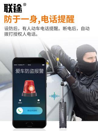 Thiết bị theo dõi GPS máy theo dõi từ xa chống trộm xe .