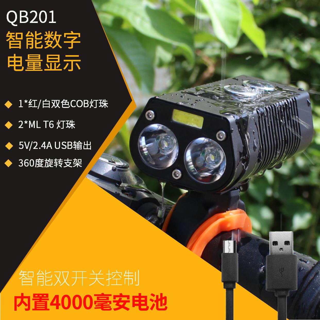MAGPOWER Đèn xe mới sạc kho báu USB ngoài trời sạc xe đạp đèn pha Đồng hồ bấm giờ COB đèn xe đạp