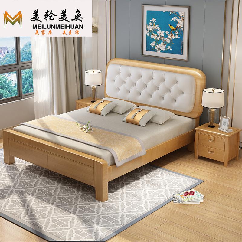 Nội Thất giường ngủ đôi bằng gỗ nguyên khối cỡ 1m2 -1m8 .