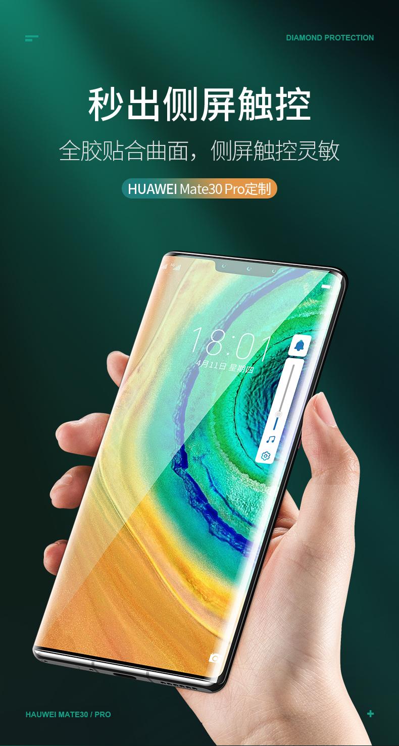 Tulas Huawei mate30pro phim cường lực chống nhìn trộm mata.