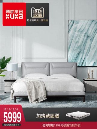 KUKa  giường  [Sản phẩm mới] Gu Home Giường da đơn giản hiện đại Phòng ngủ chính Bắc Âu 1.8 mét Giườ