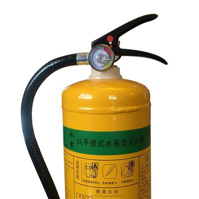 YUAN Bình chữa cháy Bình chữa cháy dạng nước 3L Bình chữa cháy dạng nước cầm tay