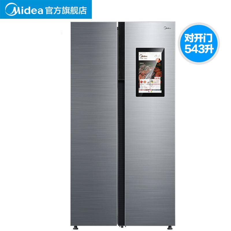 Midea Tủ lạnh Midea BCD-543WKZM (E) thông minh màn hình lớn hộ gia đình không có cửa đôi