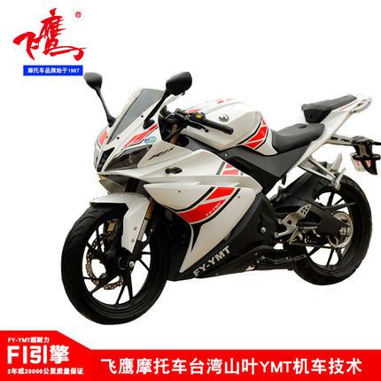 xe môtô / xe máy Xe mô tô thể thao Flying Eagle đua xe FY250GR25 Xe đường phố R15 đua gió mùa xuân N