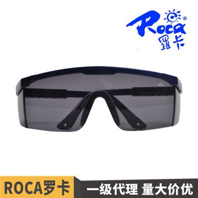 RocaAL026 - kính râm bảo vệ mắt đi xe đạp .