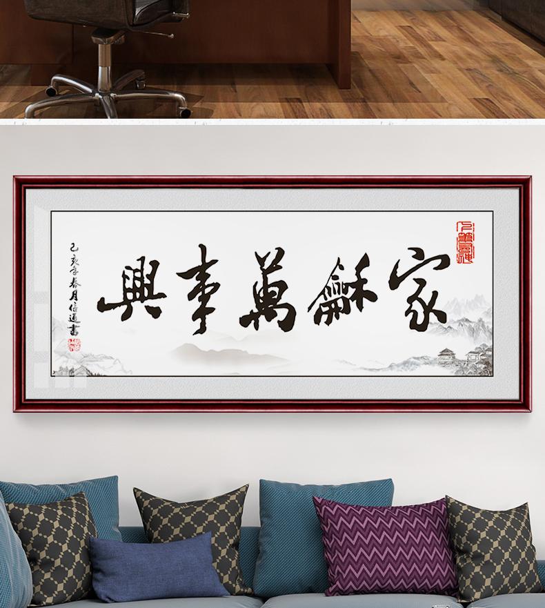 Tranh trang trí Văn phòng toàn vẹn thắng cả thế giới, thư pháp và tranh vẽ, thiên thần thưởng cho sự