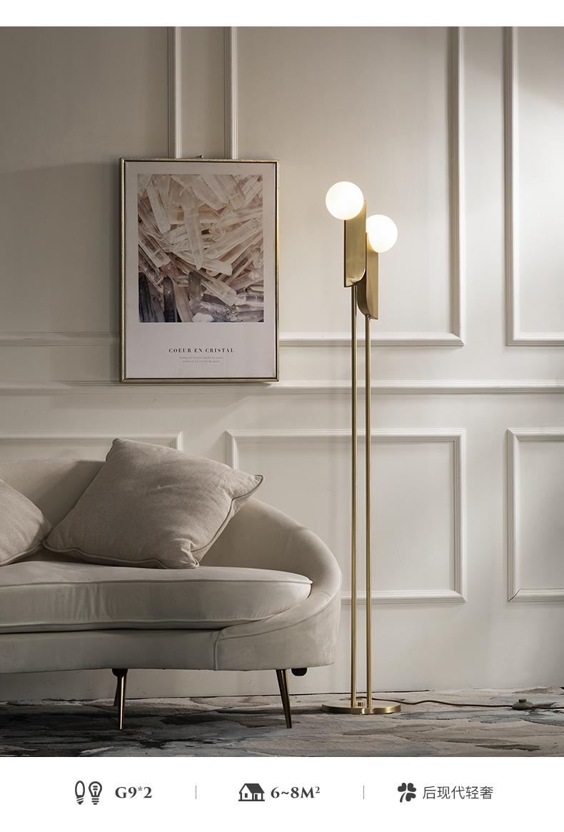 Đèn âm đất Nhật Bản đèn phòng khách Bắc Âu cây đèn sàn nhà Ý đơn giản tất cả đèn bàn bằng đồng cột đ