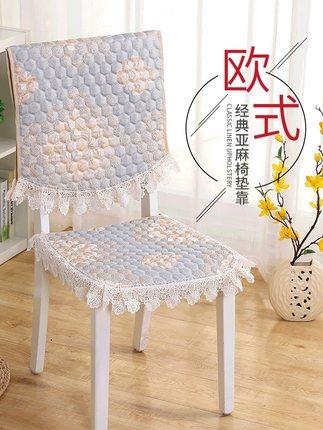 Đệm ngồi  Đệm nhà ăn ghế đệm ghế mông pad bốn mùa phổ quát phong cách châu Âu bàn ăn chống trượt phâ