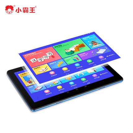 Xiaobawang H10 máy học máy tính bảng học thông minh trẻ em