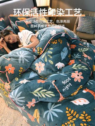 Beijirong drap mền  Chăn nhung san hô một mặt hai mặt cộng với nhung đơn đôi flannel mùa đông chăn s