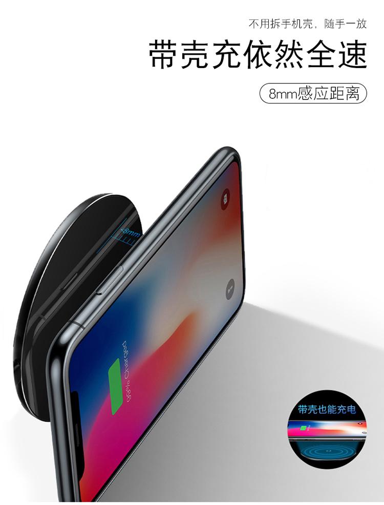 Sạc không dây Baseus Apple 8 Sạc nhanh chuyên dụng iPhoneXSrMAX Universal Android