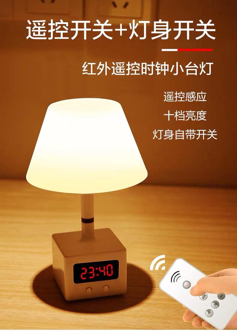 Đèn tường Có thể sạc lại điều khiển từ xa ánh sáng ban đêm phòng ngủ có thể tháo rời đầu giường ngủ