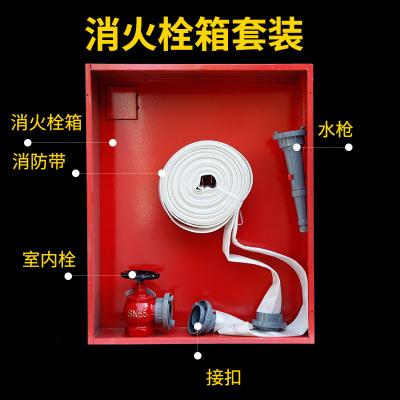 GUOAN Hộp đựng vòi chữa cháy Cung cấp hộp cứu hỏa trong nhà và ngoài trời hộp cứu hỏa với súng nước