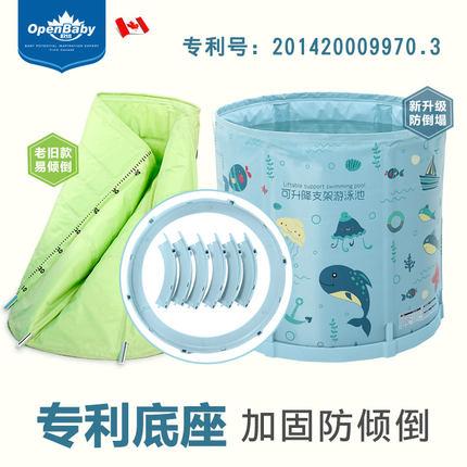 Bể bơi bơm hơi Cách nhiệt tại nhà Trẻ sơ sinh .
