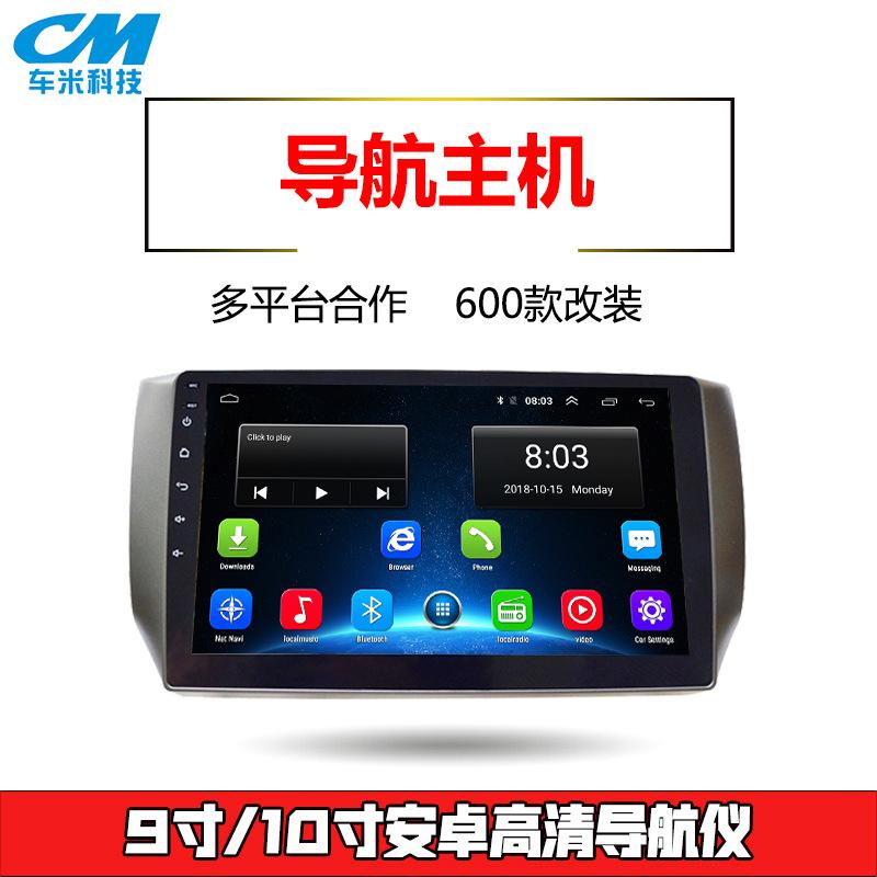 Máy điều hướng đa năng GPS / 9 inch GM Android Navigator 4g tám lõi .