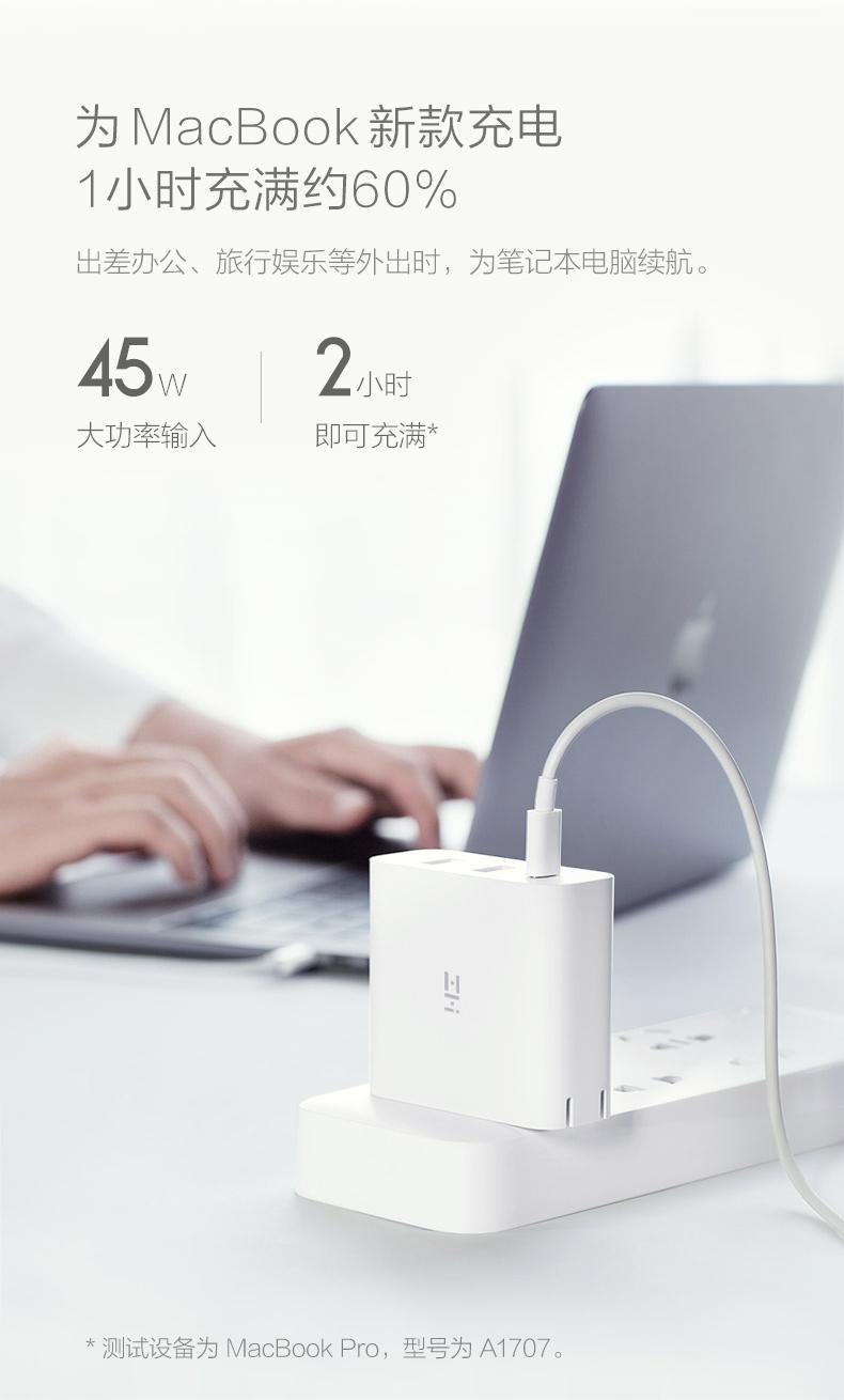 Bộ sạc 65W PD Sạc nhanh 45W Chuyển đổi sạc pin cho máy tính xách tay Xiaomi Bộ điều hợp MacBook cho