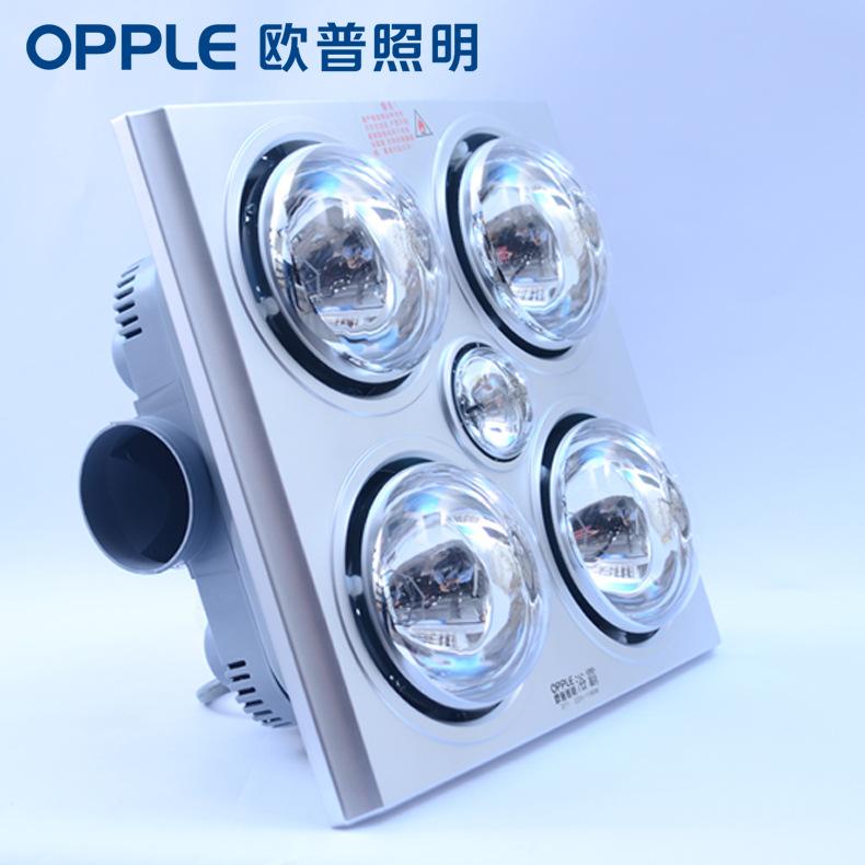 OPPLE Máy sưởi ấm phòng tắm chiếu sáng chính hãng trần thường nhúng phòng tắm đa chức năng Bốn đèn ấ
