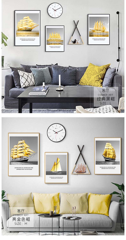 Tranh trang trí Phòng khách kiểu Bắc Âu đơn giản hiện đại, sofa nền trang trí tường treo tranh phối
